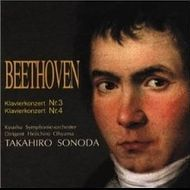Beethoven:Piano Concertos Vol.1