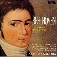Beethoven:Piano Concertos Vol.2