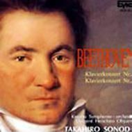 Beethoven:Piano Concertos Vol.3